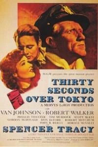 Caratula, cartel, poster o portada de Treinta segundos sobre Tokio