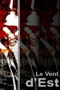 Caratula, cartel, poster o portada de El viento del este