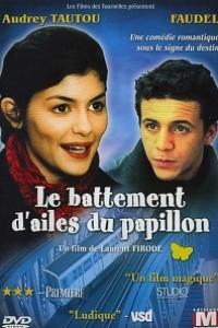 Caratula, cartel, poster o portada de Le battement d\'ailes du papillon