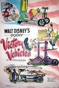 Caratula, cartel, poster o portada de Goofy: Vehículos de victoria