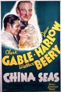 Caratula, cartel, poster o portada de Los mares de China
