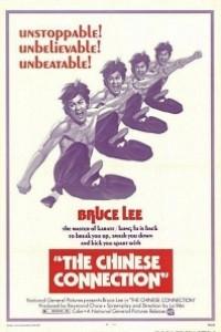 Caratula, cartel, poster o portada de Furia Oriental (Fist of Fury)