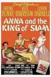 Caratula, cartel, poster o portada de Ana y el rey de Siam