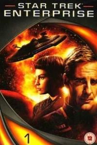 Caratula, cartel, poster o portada de Star Trek: Enterprise