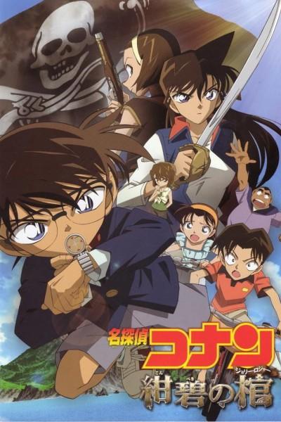 Caratula, cartel, poster o portada de Detective Conan 11: La bandera pirata en el vasto océano