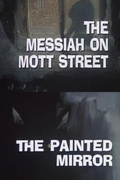 Caratula, cartel, poster o portada de Galería Nocturna: El mesías en la calle Mott - El espejo pintado