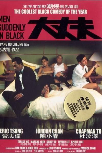 Caratula, cartel, poster o portada de Men Suddenly in Black
