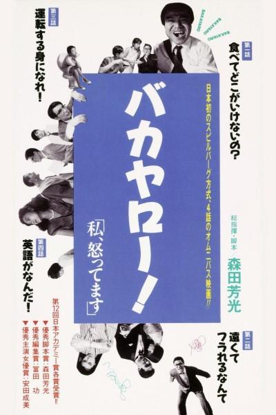 Caratula, cartel, poster o portada de Bakayaro! I\'m Plenty Mad