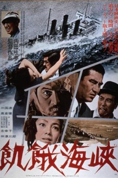 Caratula, cartel, poster o portada de A Fugitive from the Past
