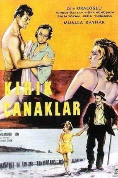 Caratula, cartel, poster o portada de The Broken Pots