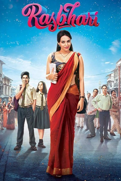 Caratula, cartel, poster o portada de Rasbhari