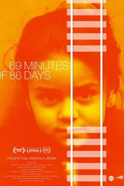 Caratula, cartel, poster o portada de 69 Minutes of 86 Days