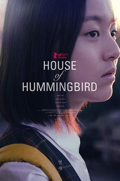 Caratula, cartel, poster o portada de House of Hummingbird