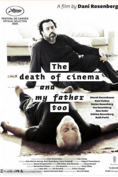 Caratula, cartel, poster o portada de The Death of Cinema and My Father Too