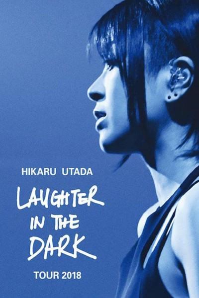 Caratula, cartel, poster o portada de Hikaru Utada: Laughter in the Dark Tour 2018