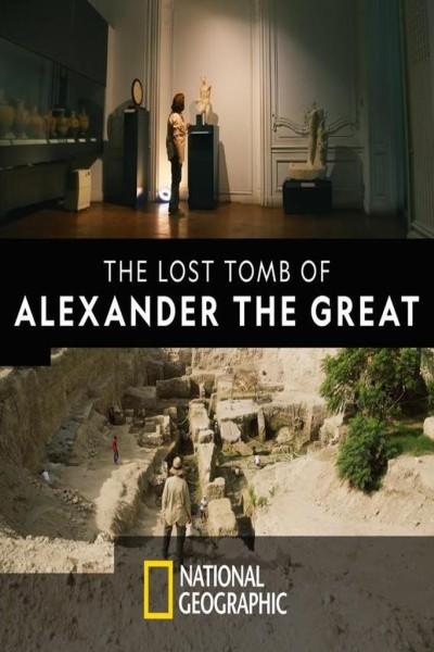 Caratula, cartel, poster o portada de Alejandro Magno: Descubriendo su tumba perdida