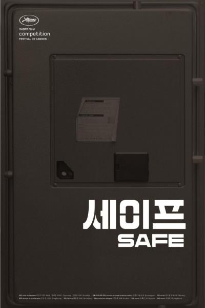 Caratula, cartel, poster o portada de Safe