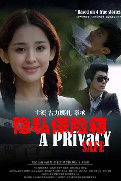 Caratula, cartel, poster o portada de A Privacy Safe
