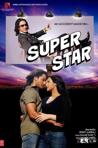 Caratula, cartel, poster o portada de Superstar