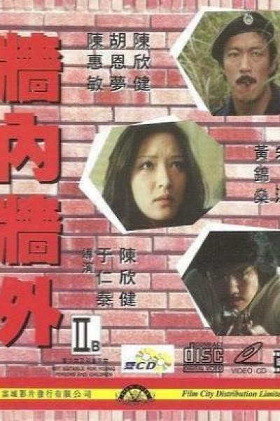 Caratula, cartel, poster o portada de The Servants