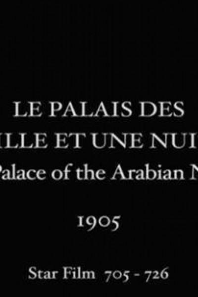 Caratula, cartel, poster o portada de Le palais des mille et une nuits