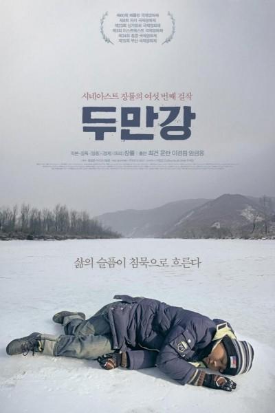 Caratula, cartel, poster o portada de Dooman River