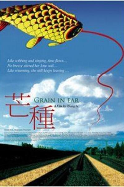 Caratula, cartel, poster o portada de Una semilla en la oreja