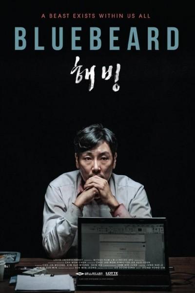 Caratula, cartel, poster o portada de Bluebeard