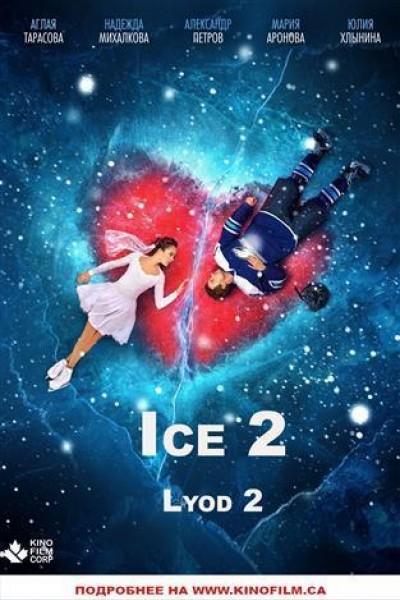 Caratula, cartel, poster o portada de Ice 2