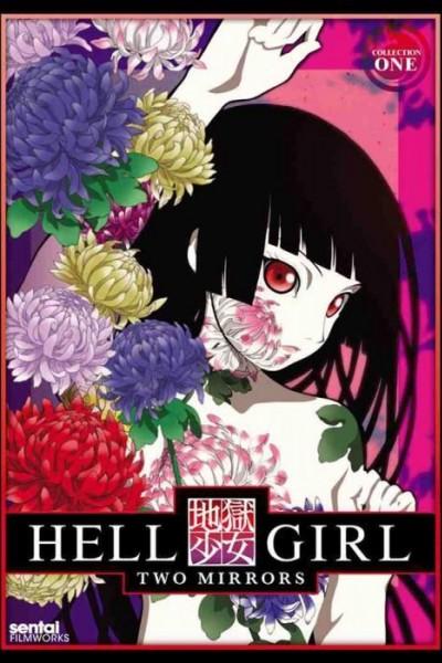 Caratula, cartel, poster o portada de Hell Girl: Two Mirrors
