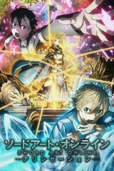 Caratula, cartel, poster o portada de Sword Art Online: Alicization