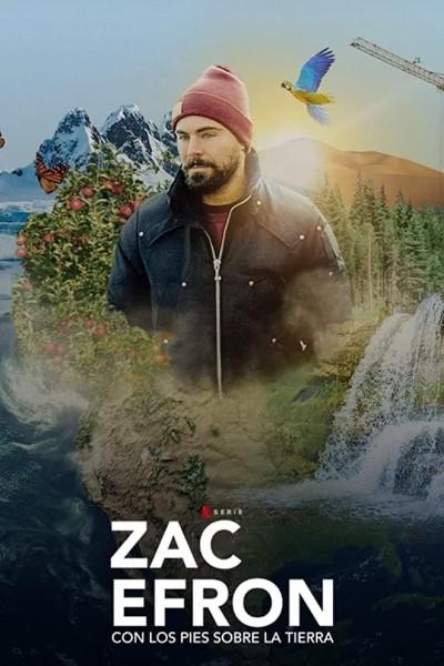 Caratula, cartel, poster o portada de Zac Efron con los pies en la tierra