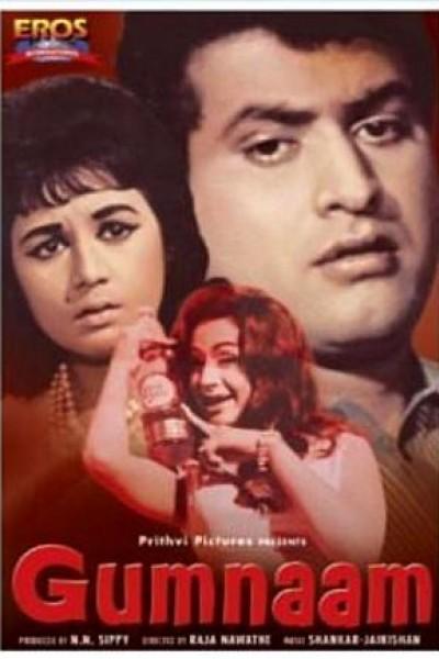 Caratula, cartel, poster o portada de Gumnaam