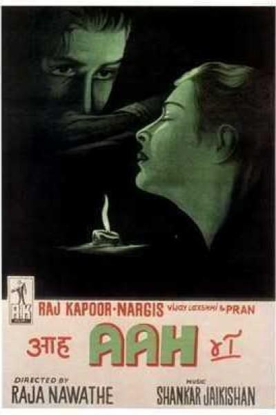 Caratula, cartel, poster o portada de Aah