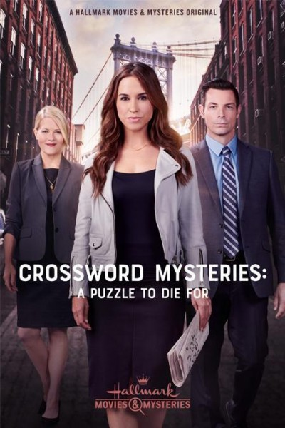 Caratula, cartel, poster o portada de The Crossword Mysteries: A Puzzle to Die For