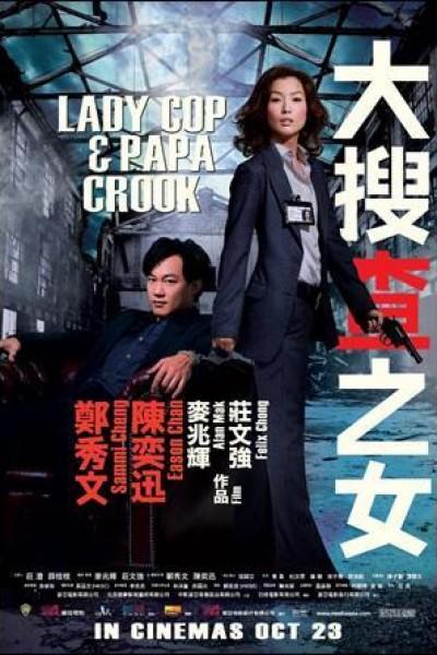 Caratula, cartel, poster o portada de Lady Cop and Papa Crook