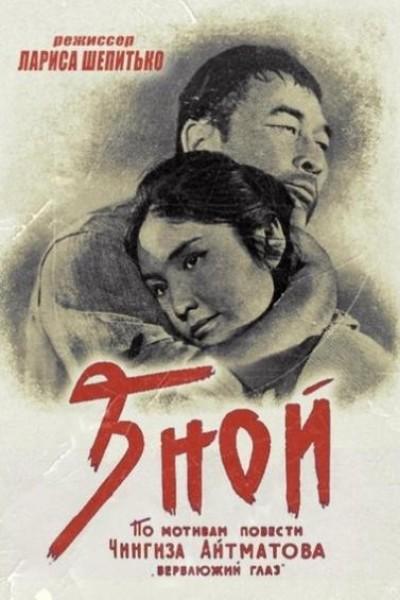 Caratula, cartel, poster o portada de Calor