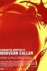 Caratula, cartel, poster o portada de Morvern Callar (El viaje de Morvern)