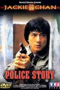 Caratula, cartel, poster o portada de Armas invencibles (Police Story)
