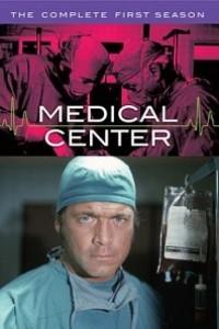 Caratula, cartel, poster o portada de Centro médico