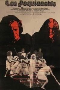 Caratula, cartel, poster o portada de Las poquianchis