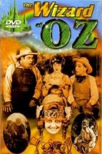 Caratula, cartel, poster o portada de Tomasín en el reino de Oz