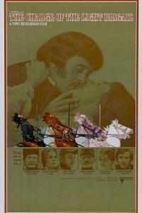 Caratula, cartel, poster o portada de La última carga