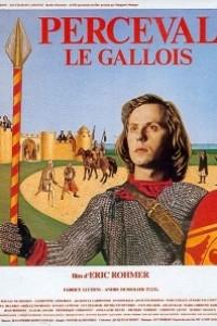 Caratula, cartel, poster o portada de Perceval le Gallois (Perceval el galés)