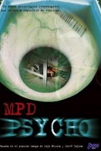 Caratula, cartel, poster o portada de MPD Psycho