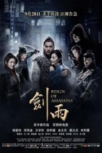 Caratula, cartel, poster o portada de Reign of Assassins
