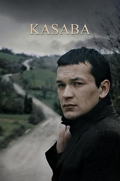 Caratula, cartel, poster o portada de El pueblo (Kasaba)