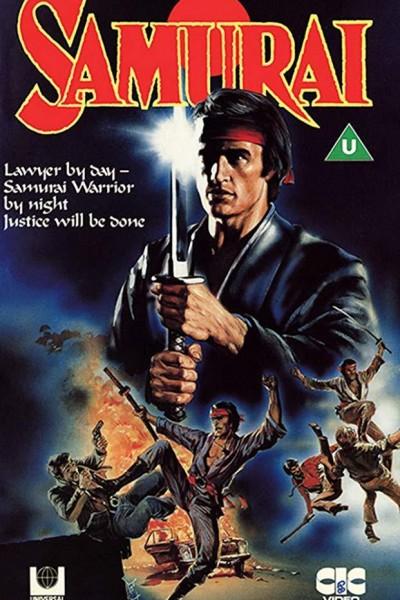 Caratula, cartel, poster o portada de Samurai: El guerrero de la ley