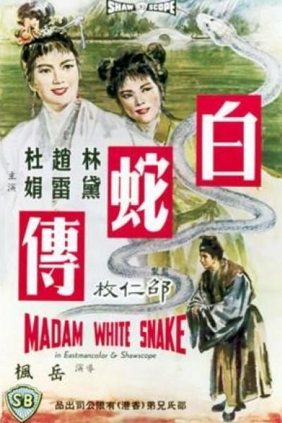 Caratula, cartel, poster o portada de Madame White Snake