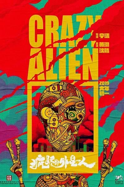 Caratula, cartel, poster o portada de Crazy Alien